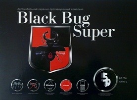 BLACK BUG SUPER 5D